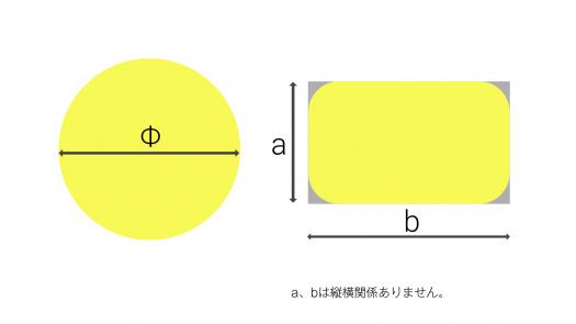 角ダクト・丸ダクト断面積換算ツール
