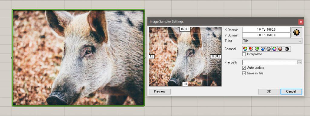 Image Samplerの設定画面