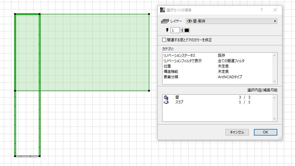 ダイアログでは複数用を一括して(レイヤー移動などの)編集できる。