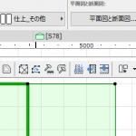 ArchiCAD 20:レイヤー一括移動に便利な「選択セットの編集」はどこにいった?(Ctrl+Shift+T)