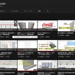 ARCHICADガチ勢必見。ARCHICAD FLASHチャンネルは実務設計の強力な味方!!