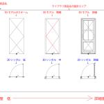 【ARCHICAD22】建築オブジェクトを自作できるLibrary Part Maker 22(LPM22)を試してみた!①